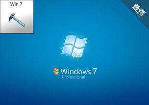 windows发展进化历程 Win7经典 Win10转折