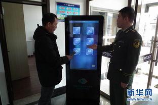 黑龙江牡丹江老黑山边防派出所利用公共文化一体机警务平台向群众宣传安防知识