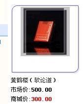 黄鹤楼软蓝多少钱一条(黄鹤楼的烟多少钱一包???拜托各位大神)