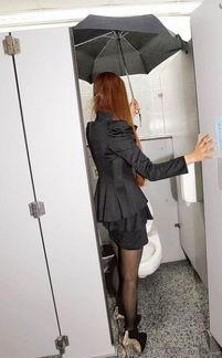 台湾女员工为防偷拍撑伞如厕