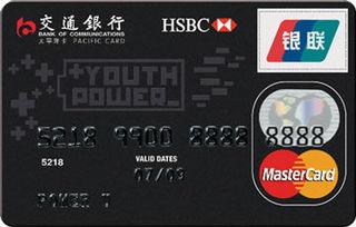 交行信用卡取现(交通银行信用卡取现的手续费及利息是多少)