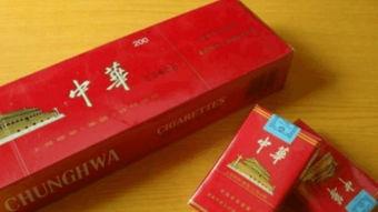 中华1957细烟价格(中华1951细烟多少)
