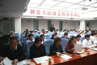 北京 体检(做体检的话,北京哪一)