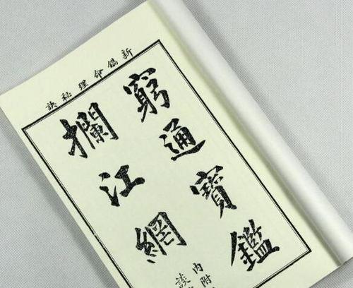 袁天罡称骨算命歌的具体解释,翻译成白话文(高手进(算命命里十贯钱