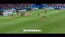 俄罗斯世界杯足球发布