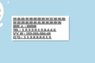 中国有哪些税税的标准是什么意思