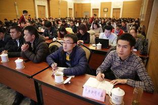 全国网信系统学习贯彻党的十八届五中全会精神首场报告会在京举行