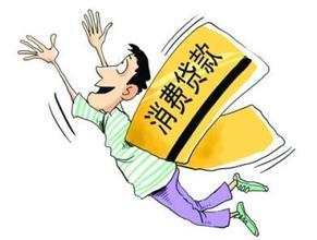 贷款能贷多少(普通人去银行贷款好贷吗)_1582人推荐