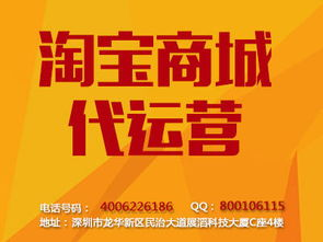 代运营公司排名(上海电商代运营哪家最大)