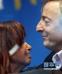 阿根廷前总统去世,阿根廷前五任总统