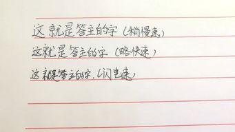 水字怎么写才好看