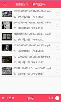 视频转gif在线工具如何把视频转换成gif图片