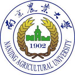 南京农业大学自考有哪些专业 自学考试