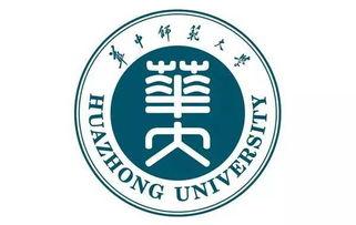 中国哪些大学的前身和教会有关 成人高考