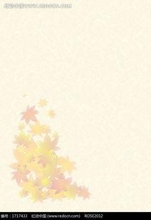粉色系枫叶图案背景素材图片免费下载 红动网