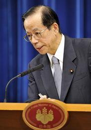 福田康夫昨晚在记者会上宣布辞职.