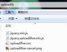 uploadifive.js 基于html5的无刷新图片上传