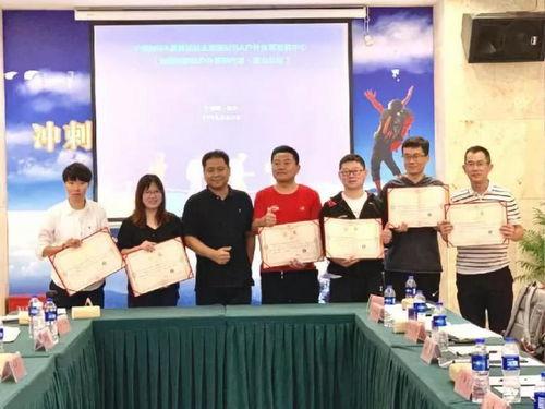 户外运动发展的阶段包括教育竞赛