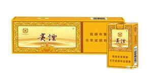 贵烟国酒香(贵烟国酒香价格)