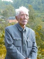 杨善洲,男,享年84岁,原任保山地委书记.