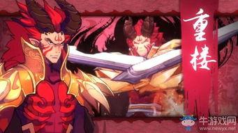 仙剑奇侠传幻璃镜5月12日更新内容 仙剑奇侠传幻璃镜5月12日更新内容汇总 牛游戏网