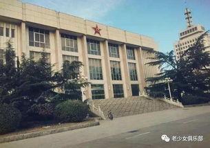 北京大院里的传说
