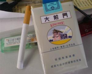 大前门烟(大前门香烟价格)