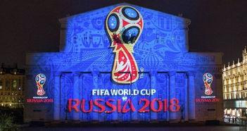 世界杯2018分埃及