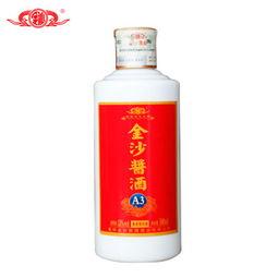53度 贵州金沙回沙酒 纯坤沙 酱香型白酒 人民的小酒版100ml试喝