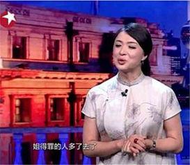 金星点评EXO四位中国成员 鹿晗好看 张艺兴呆萌,他一无所有
