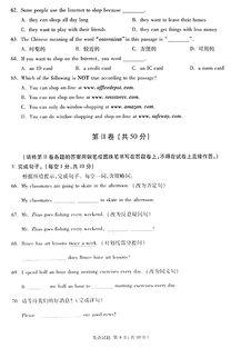 2011重庆中考作文范文