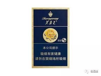 芙蓉王香烟价格表和图片(芙蓉王价格表2019)