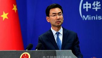 印度总理莫迪赴争议区活动 外交部年初一加班表态 坚决反对