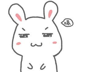 饿疯兔QQ表情包下载 饿疯兔qq表情包 v 1.0免费版 绿色免费下载 系统家园