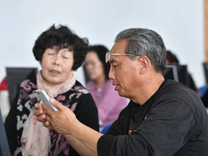 互联网,别再亏待中国老人