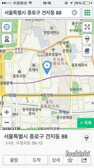 更新 二刷首尔进阶攻略 附Airbnb超赞民宿 实用零误差导航 剪空气刘海 首尔歌谣大赏 首尔游记