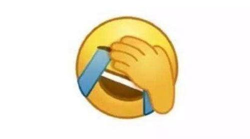 微信捂脸哭什么意思