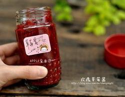 妖孽 by 草莓酱(查草莓酱写的妖孽百度)