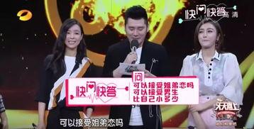 37岁的秦岚终于谈恋爱了,新男友是延禧攻略里的演员王冠逸