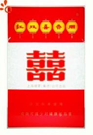 上海双喜(红双喜什么价)