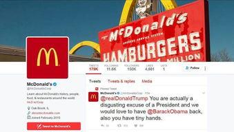麦当劳删除怒骂特朗普推文并道歉账号被黑