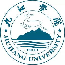 九江有哪些公办大学 学校大全