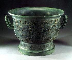青铜器编,中国古典艺术,青铜器编0304