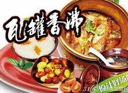 小县城开店卖什么好 瓦罐香沸有法宝