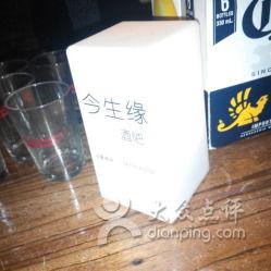 今生缘酒价格(今世缘酒价格表)