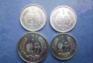 怎样用硬币占卜周易六十四卦(易经硬币占卜,求解)