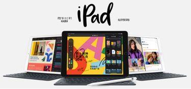新款ipad图片来源:苹果官网