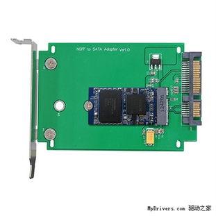 M.2接口不能浪费 SATA转接器已问世