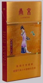 南京烟金陵十二钗价格(南京金陵十二钗烤烟型香烟一包多少钱)