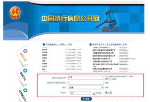 贾跃亭飞不回中国了1亿欠款刚刚上了老赖黑名单
